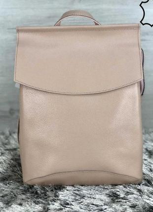 Стильный кожаный рюкзак сумка aliri-k44-28 женская сумка рюкзак пудрового цвета