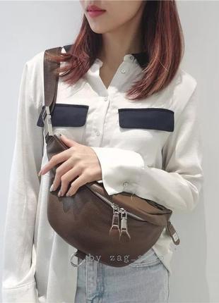 New👌мега крутая женская бананка кожаная кроссбоди сумка слинг из натуральной кожи жіноча сумка casual через плече коричнева чорна