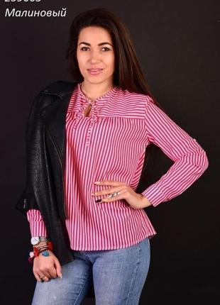 Блузка женская в полоску