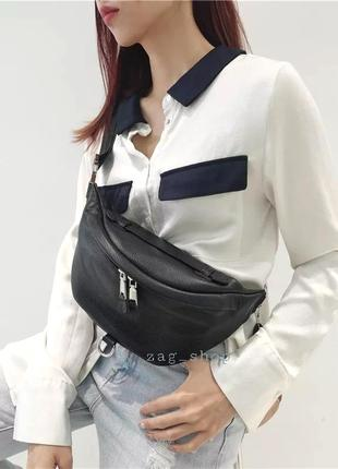 Top💣крутая кожаная женская бананка черная сумка слинг из натуральной кожи жіноча сумка через плече унісекс