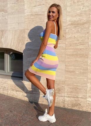 Платье радуга 🌈