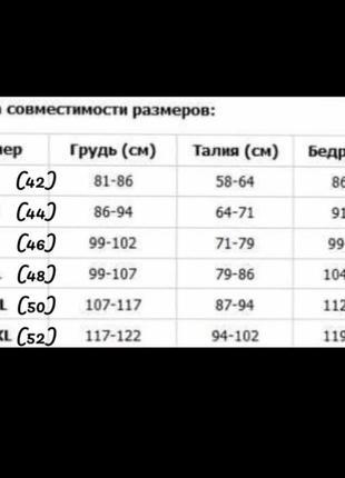 Костюм двойка oversize10 фото