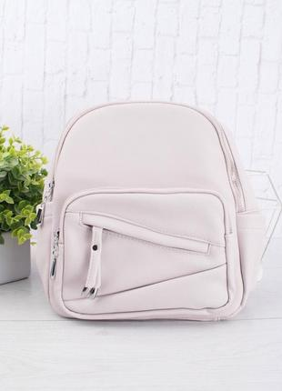 Бежевый рюкзак из эко-кожи