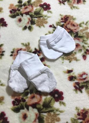 Детские царапки mamas&papas ( мамас и папас 6-9 месяцев идеал оригинал разноцветные)