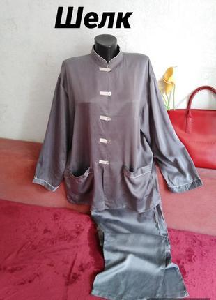 Релакс для отдыха! 🌹 натуральный шелк, пижама, есть нюанс ⚠️ ⚠️