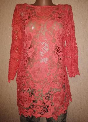Красивая кружевная женская кофта, блузка papaya
