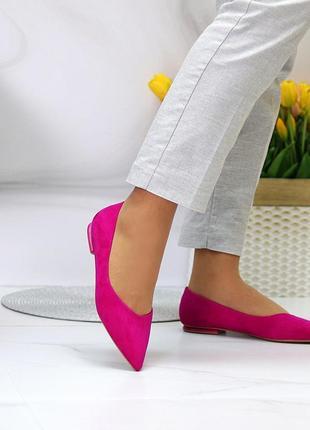 Малиновые балетки туфли фуксия