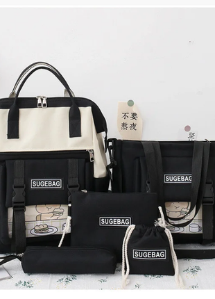 Рюкзак-сумка женский городской молодежный 5 в 1 комплект