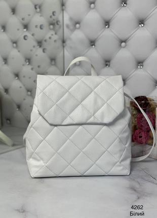 Белый стёганный рюкзак