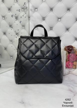 Элегантный стёганый рюкзак