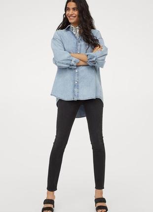 Черные джинсы с высокой посадкой от h&m, 25, 26, 27р, оригинал