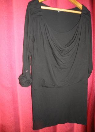 Трикотажное платье р.54-56