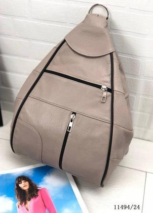 Женский бежевый рюкзак натуральная кожа 37*24