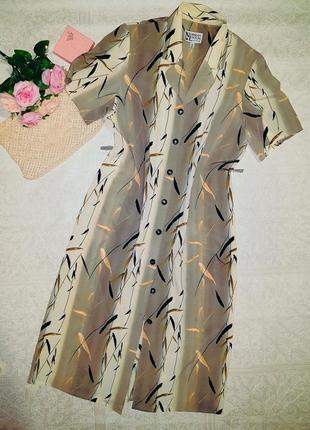 Платье - халат на пуговицах
