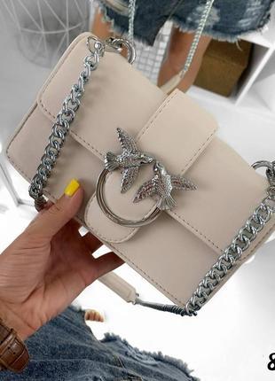 Клатч сумочка в стиле pinko