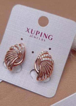 Кульчики бренду xuping