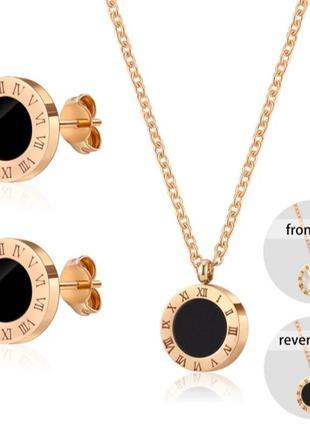 Набор серьги цепочка подвеска камни золото цифры чёрный кулон женский жіночий