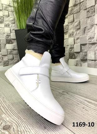 Женские кожаные зимние ботинки хайтопы