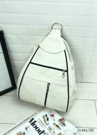 Рюкзак сумка трансформер белый натуральная кожа