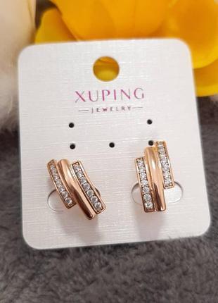 Сережки бренду xuping