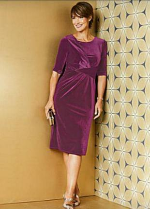 Новое велюровые платье
