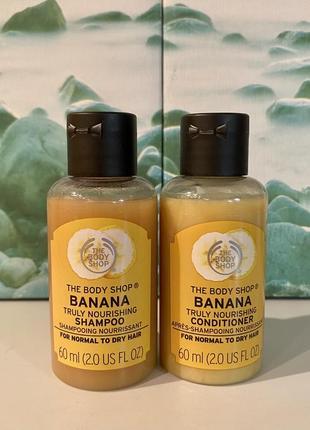 The body shop набор банан 🍌 шампунь и кондиционер