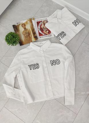Новая белая укороченная рубашка манго