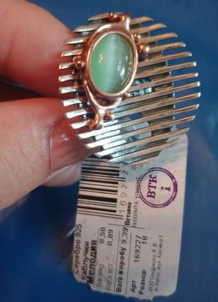 Массивное шикарное кольцо с улекситом