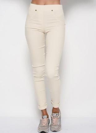 Леггинсы с высокой талией молочного цвета под джинс