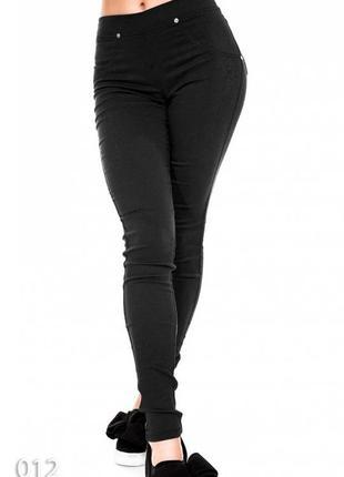 Чёрные леггинсы с высокой талией под джинс