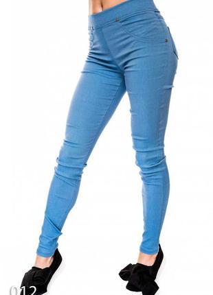 Голубые леггинсы с высокой талией под джинс