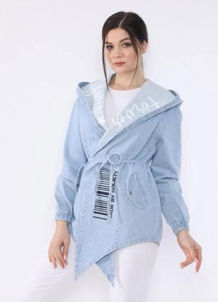 Джинсовая куртка на запах