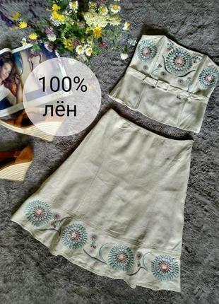Льняной натуральный костюм, юбка  миди + топ корсет с вышивкой