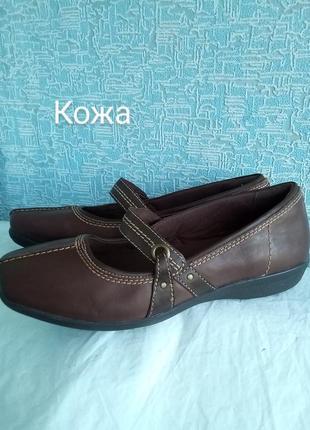 Кожаные туфли балетки мокасины clarks