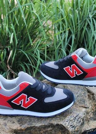 Кроссовки для мальчиков, замшевые кроссовки