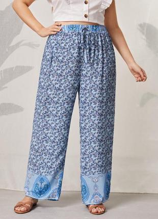 Шелк брюки палаццо штаны с широкими штанинами из натурального шёлка