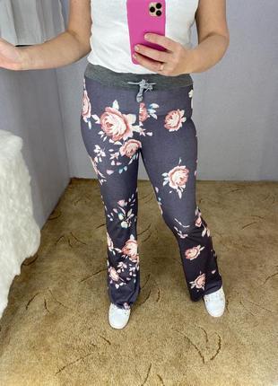 Стильные повседневные брюки штаны