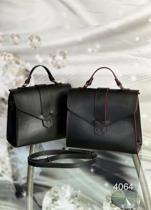 Акция милая сумочка портфель