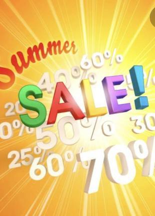 Распродажа летнего ассортимента