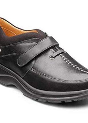 Комфортные кожаные туфли широкая полнота