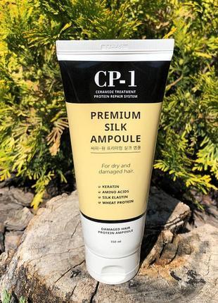 Сыворотка для волос esthetic house cp-1 premium silk ampoule с протеинами шелка