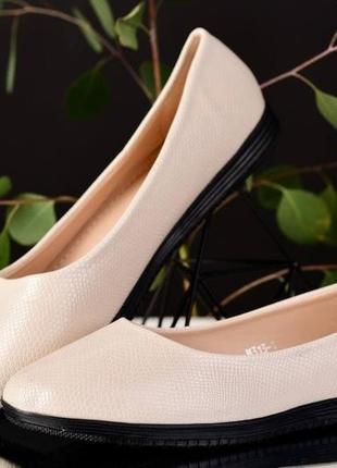 Стильные туфли, туфлі, балетки женские.