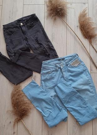 2в1 джинси скінні голубі з закльопками та темно-сірі рвані xs-s