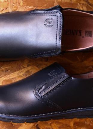 Туфли мужские кожаные синие, кожа натуральная, недорого