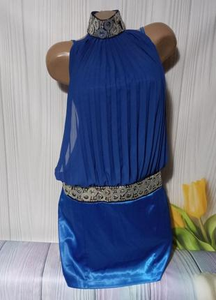 Шикарное платье размер 48