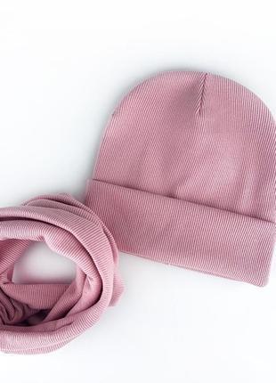 Базовая шапка в рубчик трикотаж осень 🍂 светлая пудра