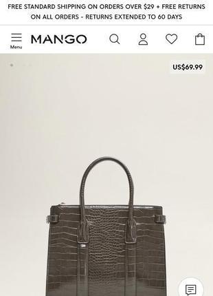 Mango tote сумку каркасная лаковая сумка крокодил тоут кросбоди вместительная змеиная кожа rundholz2 фото