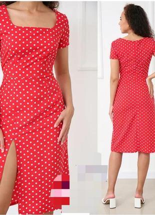 Платье с разрезом в горох🌹 хит продаж ♥️