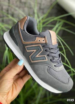 Стильные удобные серые кроссовки