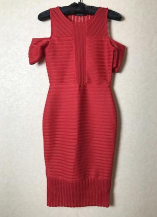 Очень красивое платье select